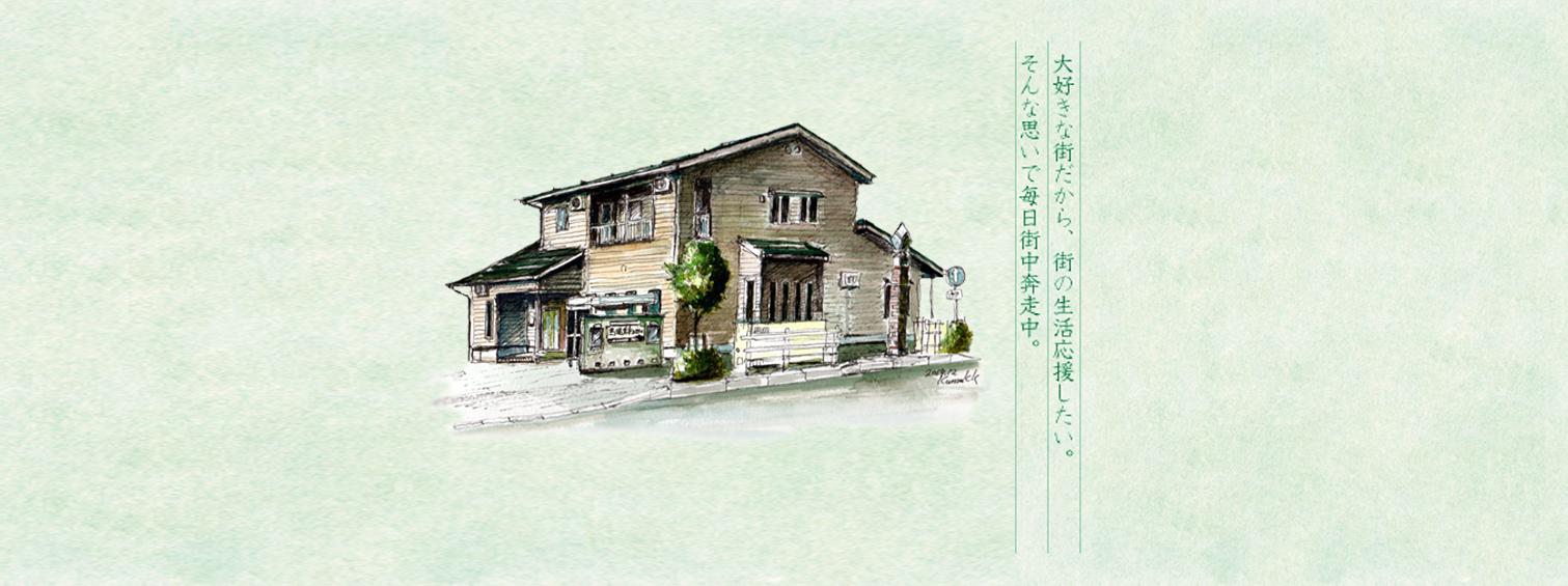 馬場秀幸法律事務所 事務所イメージ画像